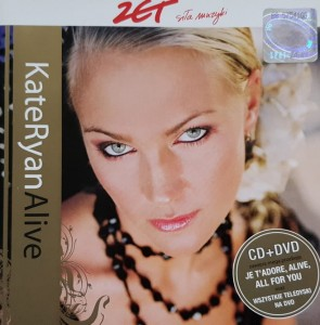 Kate Ryan - Alive / CD + DVD